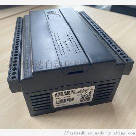 JGS标准型PLC可编程控制器