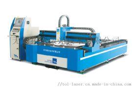 碳钢不锈钢光纤激光切割机