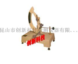 撕裂强度试验机 CX-8208