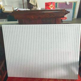 耐候性白色金属铝扣板 防静电冲孔吸音铝扣板
