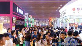 2020年廣州國際餐飲設備展覽會