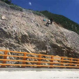 厂家现货马鞍山岩石边坡防护网A防护网厂供应