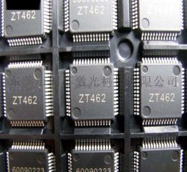 IC更改刻字芯片磨字打标