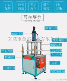 油压裁切机|液压裁切机|限位油压机
