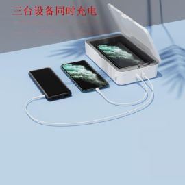 UV-C紫外線消毒盒 滅菌99% 消毒口罩手機脣膏