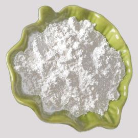 驻极粉熔喷布电气石粉 硅溶胶纳米电气石粉