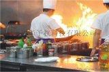 植物油明火點不燃 植物油技術提供