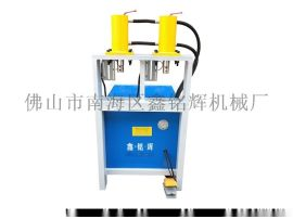 主营销售鑫铭辉液压机械不锈钢打孔机防盗网冲孔机