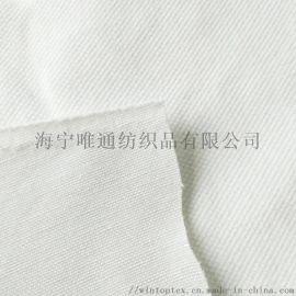 数码印花底布手提袋面料 本白超柔烂花布 抱枕布