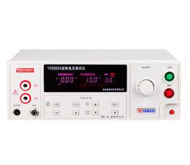 常州扬子耐压测试仪YD2650系列