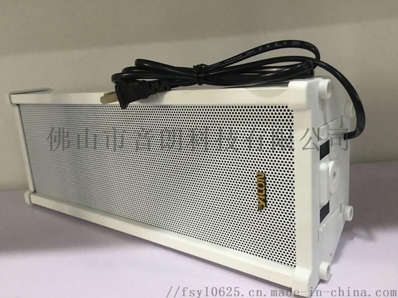 无线数字广播W6铝合金防雨水音柱