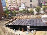 箱泵一體化消防泵站-埋地型