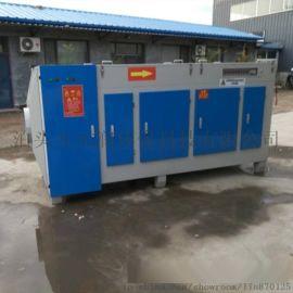 机械制造厂异味处理器等离子光氧废气净化器