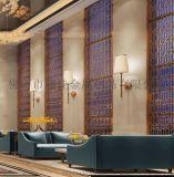 定制酒店屏风装饰展览大厅,不锈钢屏风隔断