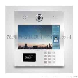 APP对讲终端 热成像+刷卡验证对讲终端设备