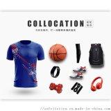 运动短袖T恤定制跑篮服速干透气渐变跑步健身运动服