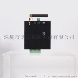 博视无线智能控制模块 Z-WAVE智能控制模块(多功能)PS-1746A