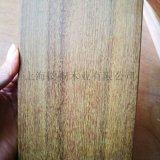 重蟻木廠家|重蟻木板材廠家|重蟻木一手材廠家