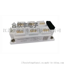 IGBT模块/英飞凌IGBT模块/三菱IGBT模块/价格/厂家合欣丰电子