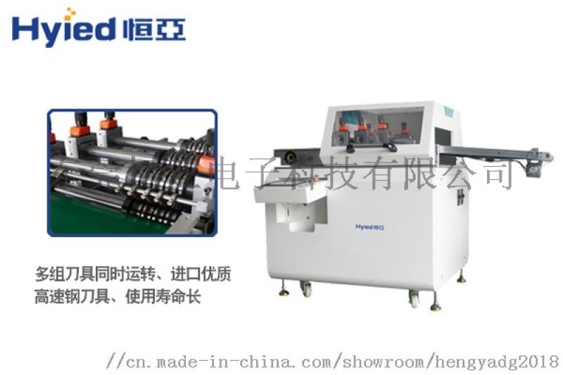 四川玻纤板分板机 进口TBI丝杆