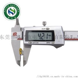 运动蓝牙耳机 电池SYO450830-80mAh