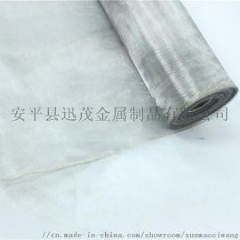 隐形简易窗纱 不锈钢窗纱 隐形纱网防蚊虫网
