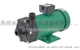 世界化工立式泵YD-65VP-BK7.56耐腐蚀