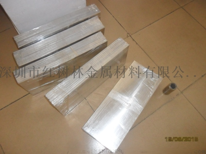 可拉伸铝板0.2厘米20C铝卷厚 柔软铝片