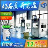 奔龙供应DZ47LE漏电断路器精益生产线