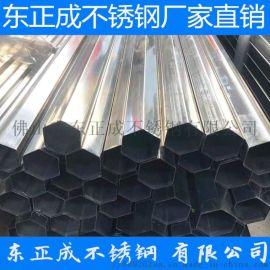 不锈钢椭圆管, 扇形管, D型管, 六角钢管, 异型管