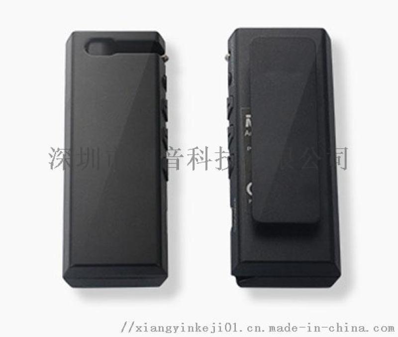 广州2.4G无线音频模块 迷你麦克风方案 翔音科技
