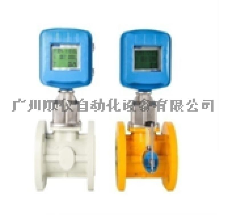 广州天然气 氮气涡轮流量计供应商