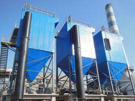 1吨锅炉除尘器 环保设备 除尘设备