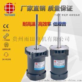 雨田90W高温长轴电机V5IK90A-CF