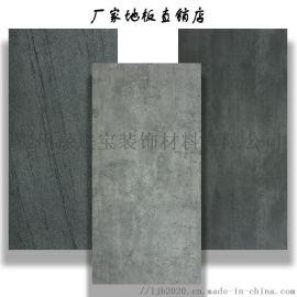 12mm商业空间水泥灰纹复合地板