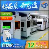 浙江奔龍自動化小型斷路器自動化生產線