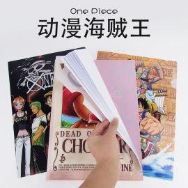 L型文件夹 卡通印刷两页夹厂家定制供应直销