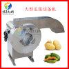 大型切薯條機,土豆紅薯切條機,多功能切條切絲機