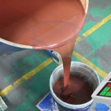 加成型环保移印硅胶,移印胶浆 双组份硅胶