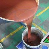 加成型環保移印矽膠,移印膠漿 雙組份矽膠