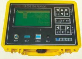 RTDL-7通信电缆故障测试仪