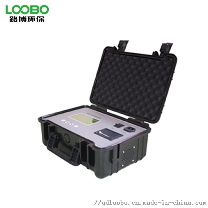便携式快速油烟监测仪(内置 电池版)