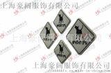 廠家直銷 服裝商標揹包商標 個性PVC商標可定製
