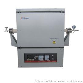 1700℃高温管式炉