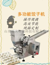 包合式仿手工水饺机 品质保证