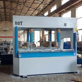 集成板材贴面冷压机、水泥板沾合岩棉冷压机厂家
