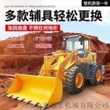 轮式装载机 建筑工程装载机 无极变速农用铲车
