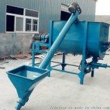 大管径倾斜加料机 小麦灌包螺旋提升机
