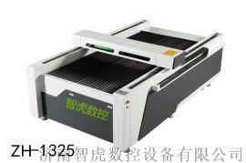 CCD摄像定位激光切割机|带摄像头激光机生产