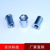 非标螺柱定做 盲孔压铆螺柱 压铆螺套BSO